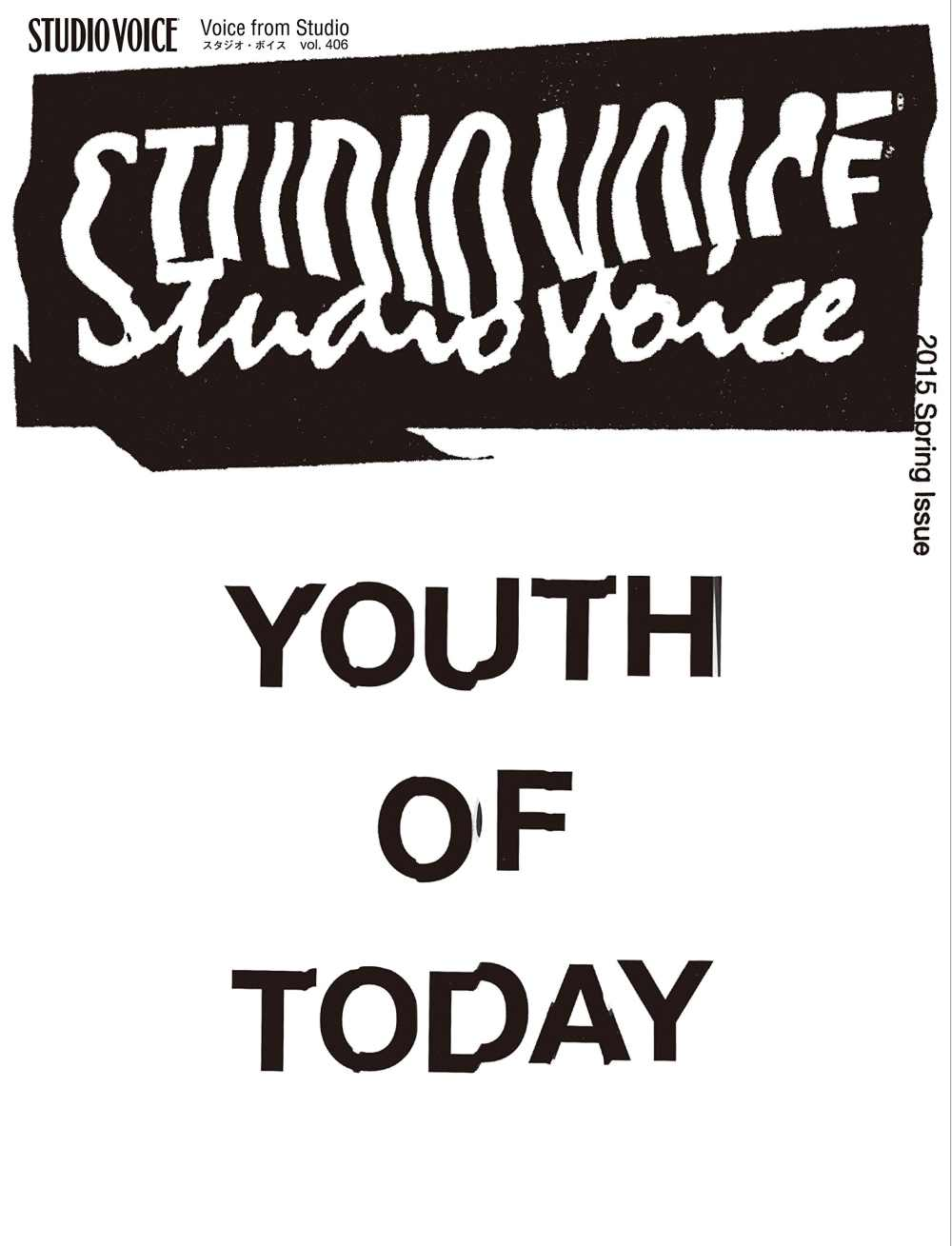 STUDIO VOICE VOL.406:YOUTH OF TODAY
