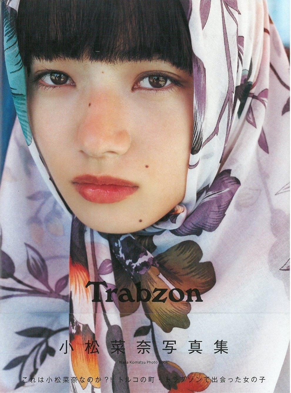 小松菜奈寫真專集:Trabzon
