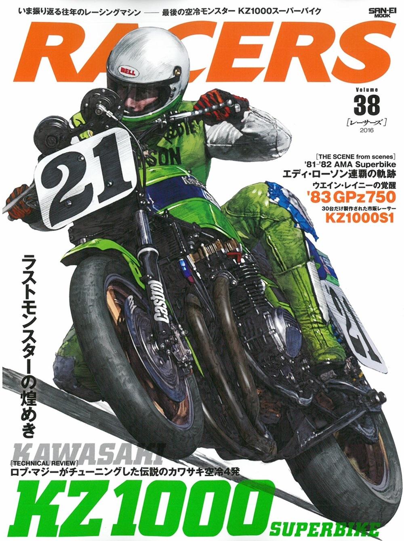 RACERS極速賽車車款情報誌 VOL.38:KZ1000 SUPERBIKE