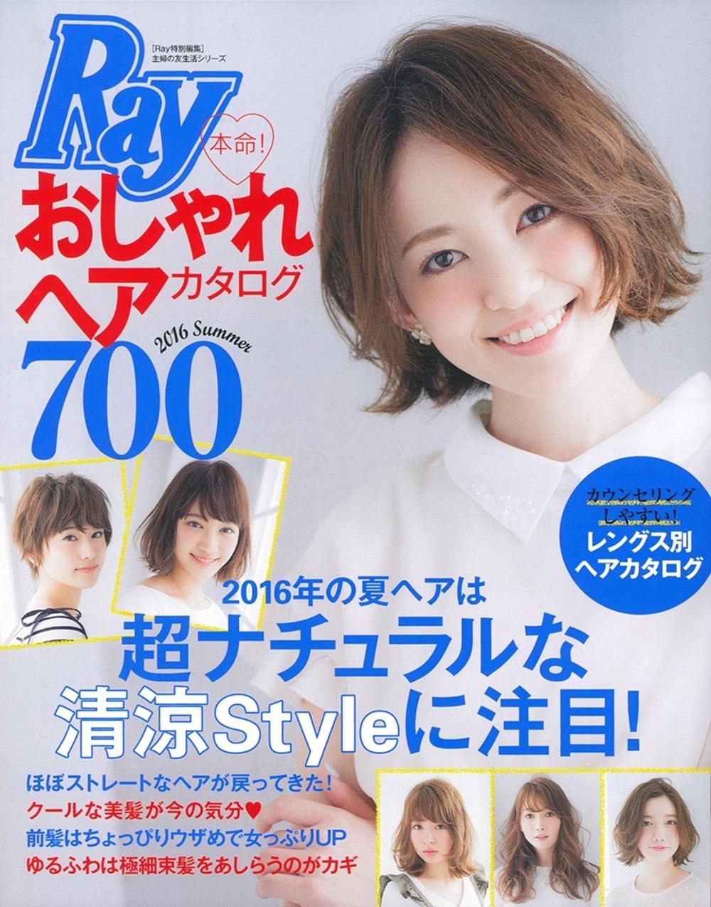 2016年 髮型 圖鑑700