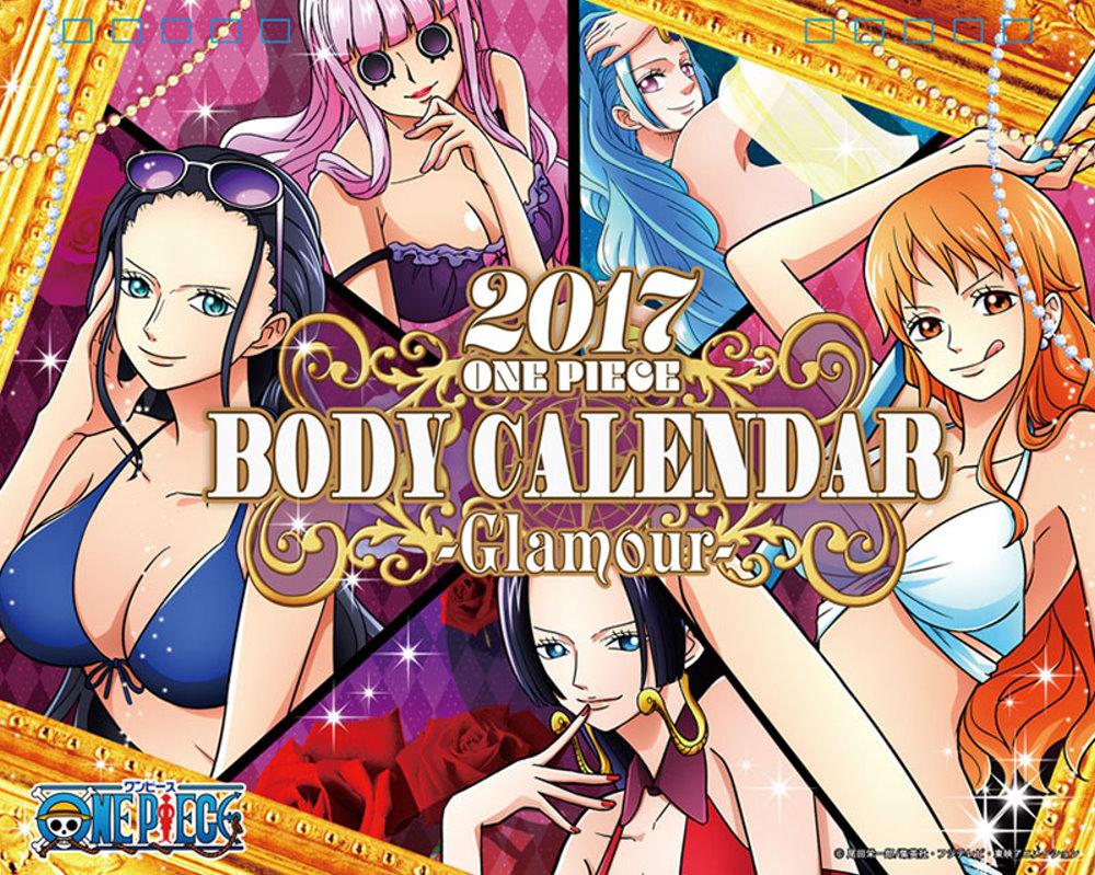 海賊王2017年桌上型月曆-Glamour- (14張)