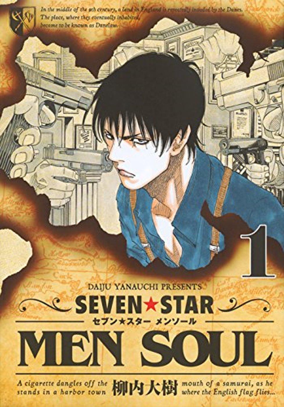 SEVEN~STAR MEN SOUL 1