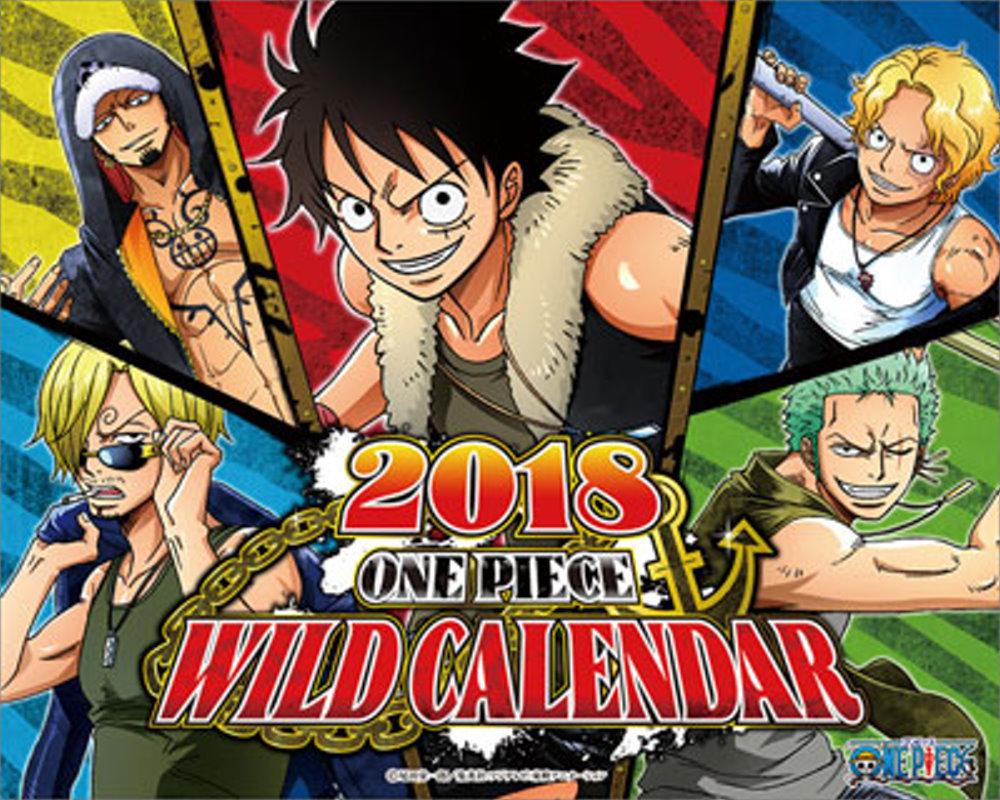 海賊王2018年桌上型月曆-WILD- (14張)