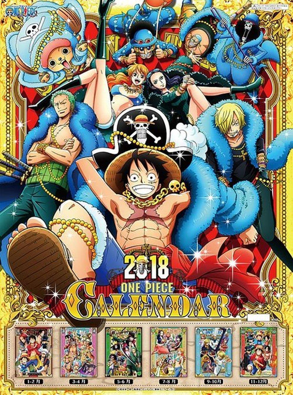 海賊王2018年掛曆 (7張)