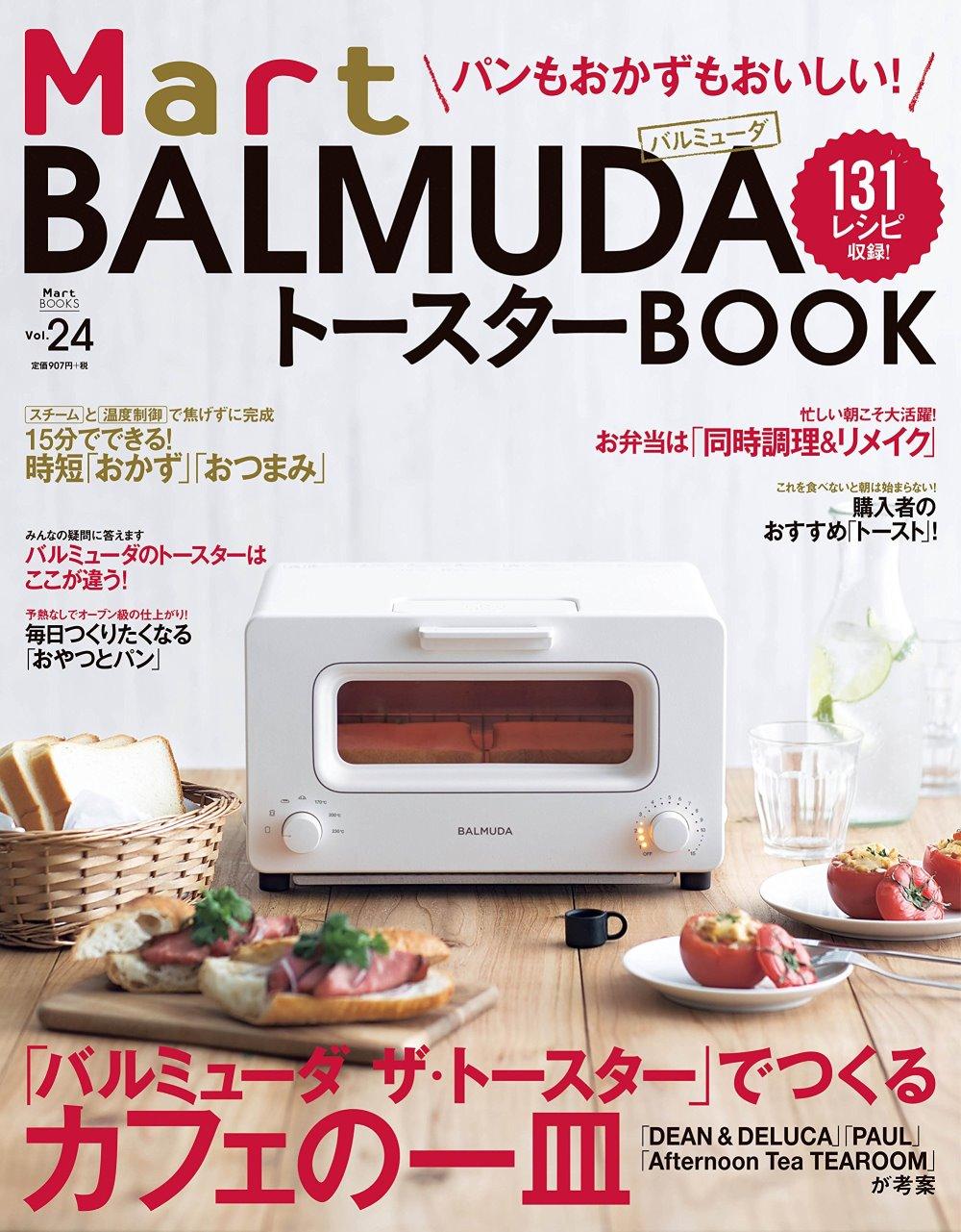 BALMUDA The Toaster蒸氣烤麵包機製作美味料理食譜集