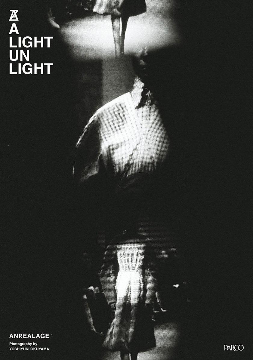 奥山由之攝影寫真手冊:A LIGHT UN LIGHT
