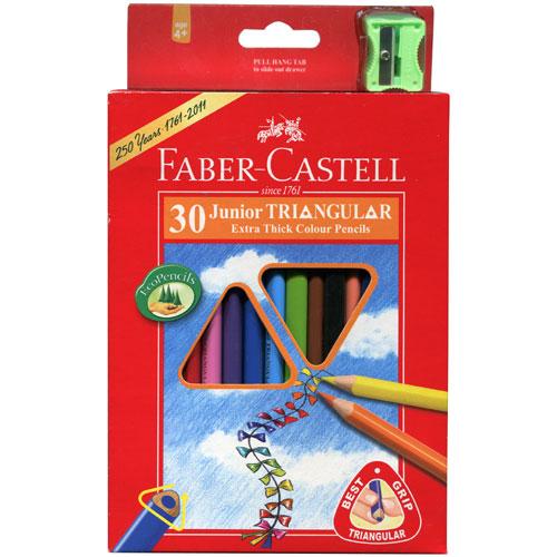 30色大三角彩色鉛筆(環保裝)