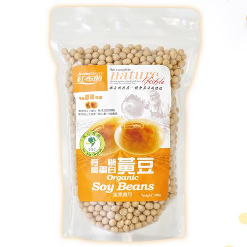 《紅布朗》有機高蛋白黃豆(500g/袋)