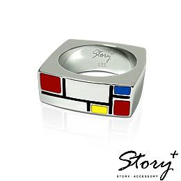 STORY ACCESSORY - 藝術系 - 蒙德里安構成002純銀墜戒二用款