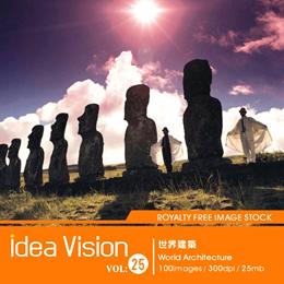 idea vision(25)世界建築 [超優質影像素材_買就送2本意念影像誌]