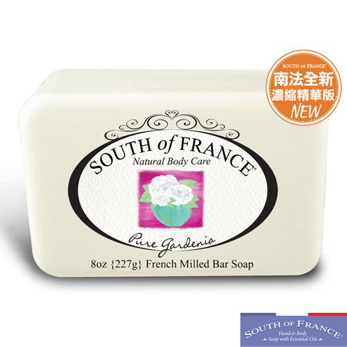 South of France 南法手工皂 – 純梔子花 227g