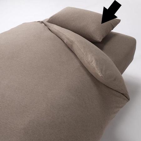 [MUJI 無印良品]新疆棉天竺枕套/50/淺棕