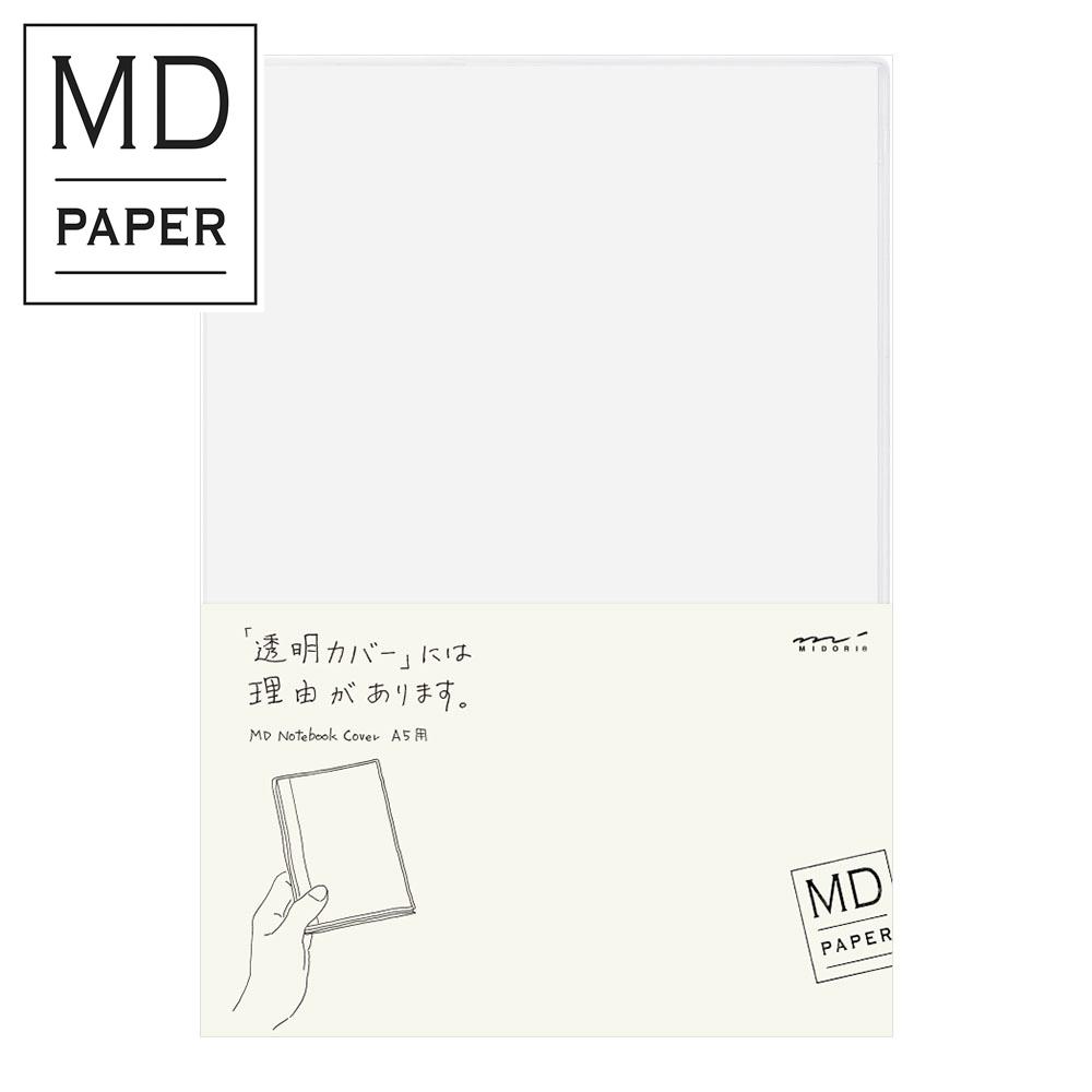 MIDORI MD Notebook(A5)透明保護套604(A5)透明保護套