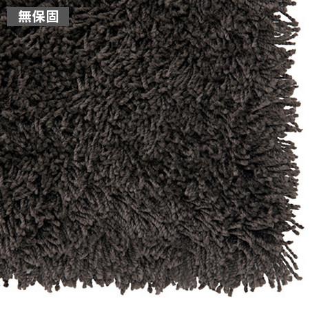 [MUJI 無印良品]聚酯長絨毛地毯/棕色/100×140
