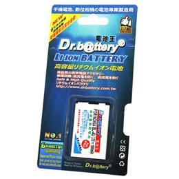 電池王 NOKIA BL-4U 高容量鋰電池