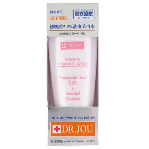 森田Dr.Jou傳明酸淡斑美白水200ml