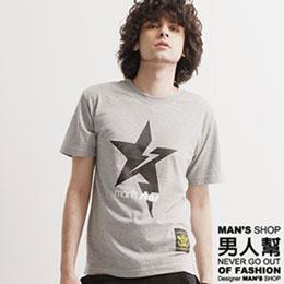 【男人幫】T0593*自創品牌【潮流閃電5角星短袖T恤】灰色 3XL