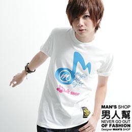 【男人幫】T0596*自創品牌【美式塗鴉跳動音符短袖T恤】白色 M