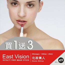 【東方影像系列 /影像素材,買1送3!】(49)化妝美人