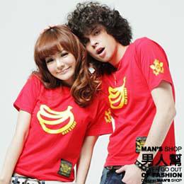 【男人幫】T0661*自創品牌【簡單香蕉塗鴉短袖T恤】紅色 3號