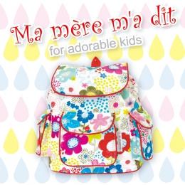 「日本 Ma Mere Ma Dit 」綻放花朵後背包