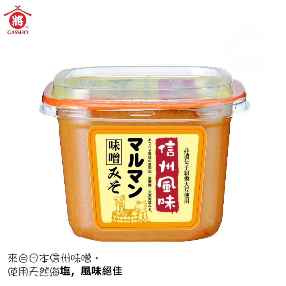 【合將】日本信州味噌(500G/盒)
