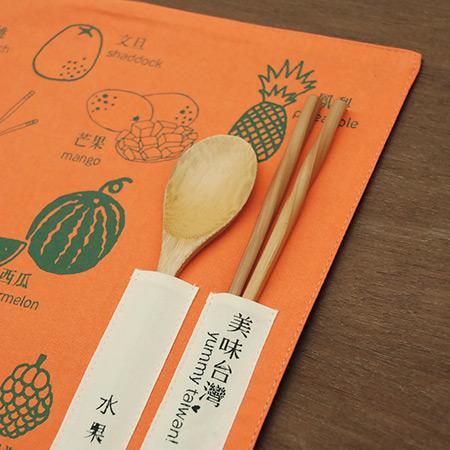 「美味台灣」餐墊/水果