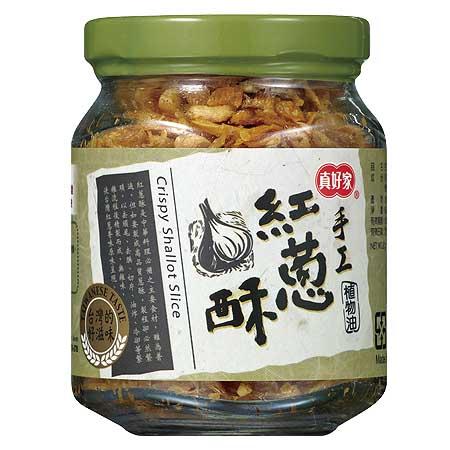 《真好家》手工紅蔥酥(植物油)