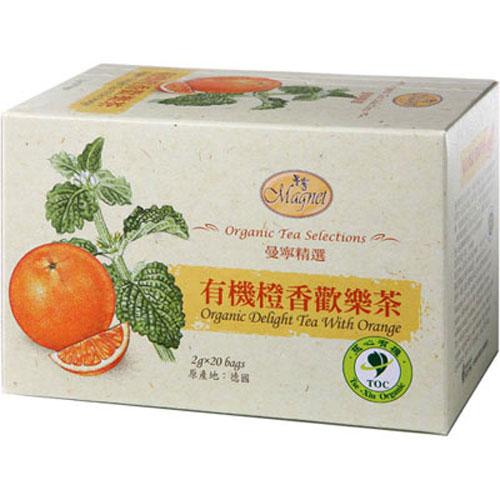 《曼寧花草茶》有機橙香歡樂茶