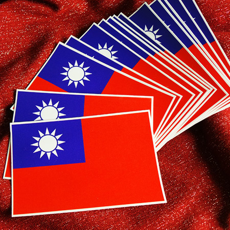 【國旗  館】中華民國旗抗UV、防水貼紙2入/Taiwan/ /世界多國款可選購