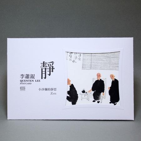 李蕭錕‧禪風‧畫作明信片-靜系列