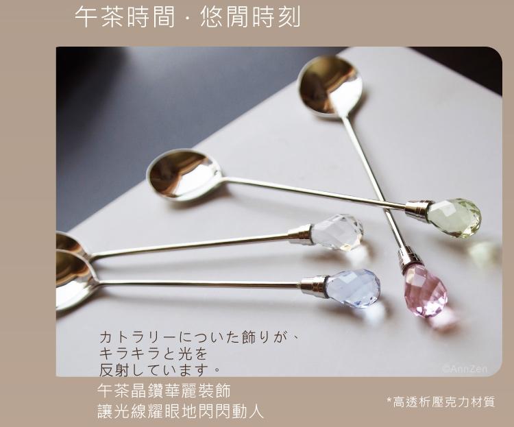 日本Shinko-日本製-午茶晶鑽系列-粉鑽咖啡匙