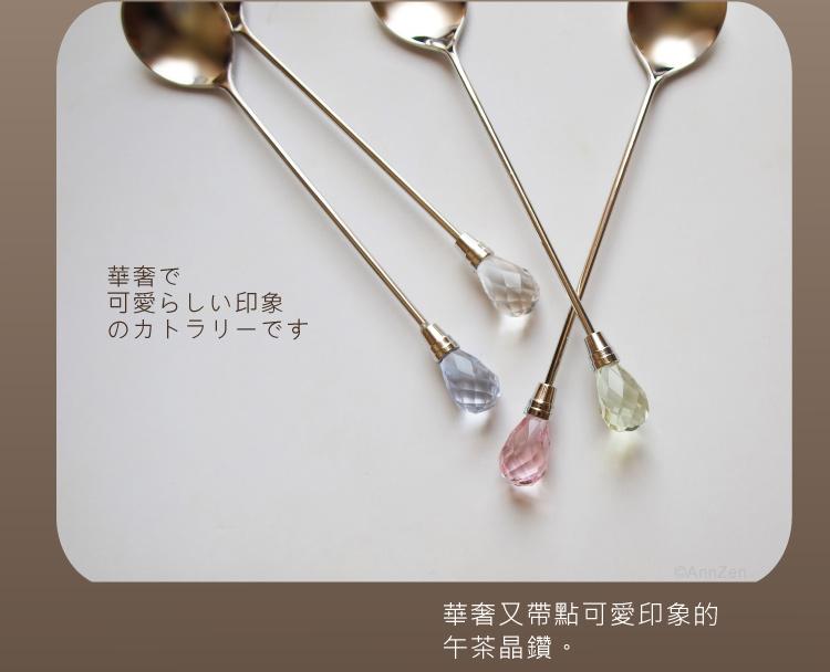 日本Shinko-日本製-午茶晶鑽系列-裸鑽咖啡匙