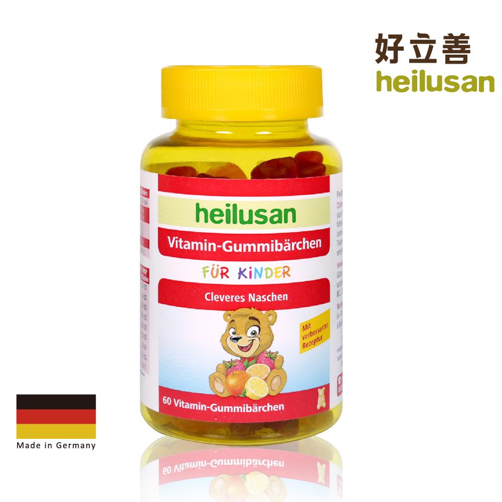 【德國好立善heilusan】維他命小熊軟糖(60顆)