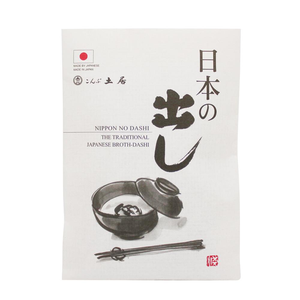 土居昆布-北海道真昆布柴魚高湯袋