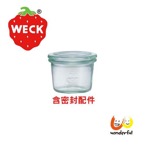 德國Weck 080玻璃罐附玻璃蓋與密封  mini Mold 80ml 單瓶裝
