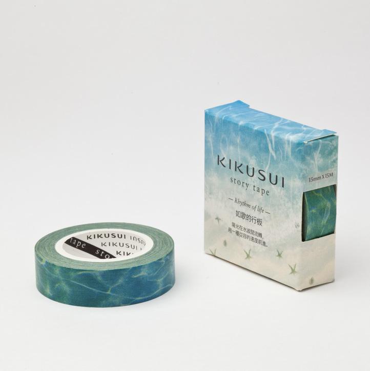 菊水KIKUSUI story tape和紙膠帶 生活的節奏系列-如歌的行板