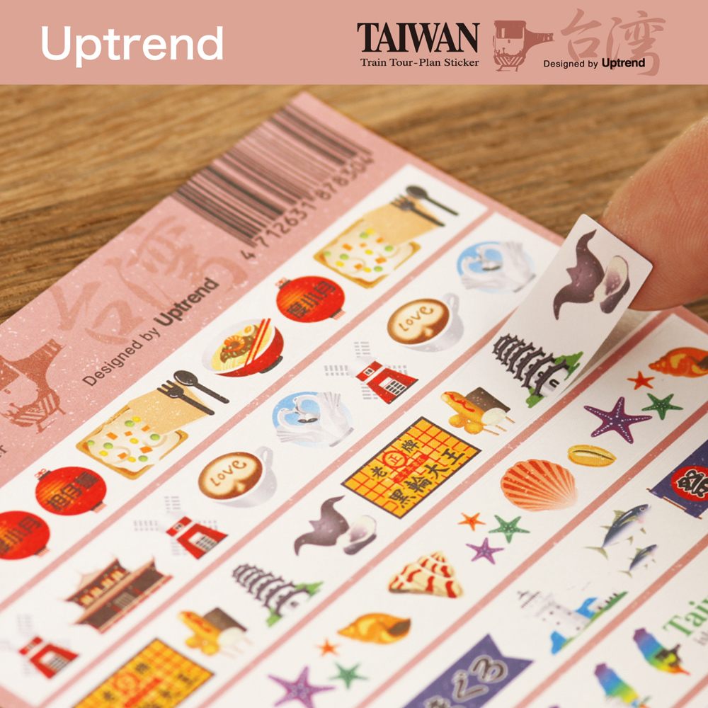Uptrend/Train Tour Plan Sticker│台灣鉄道遊‧南台灣