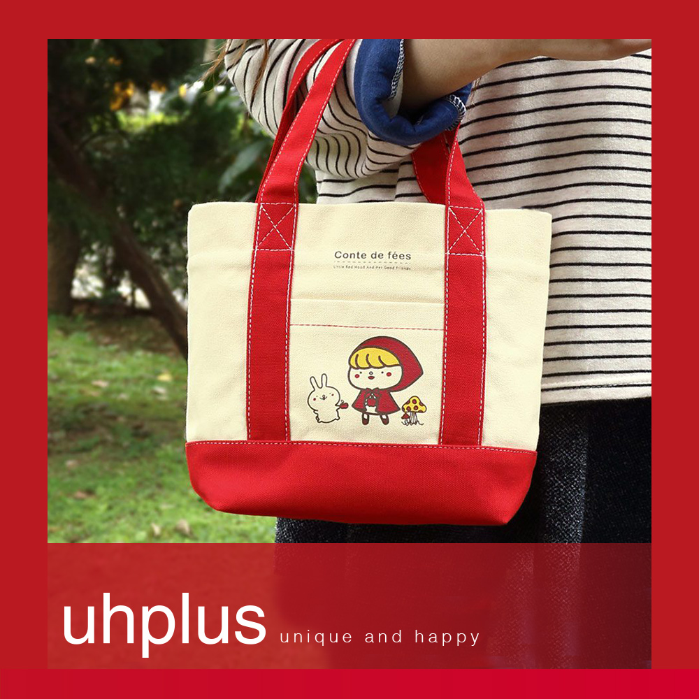 uhplus 童趣森林Conte de fees 輕巧袋- 小紅帽與她的好朋友(紅)
