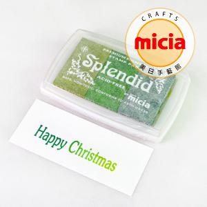 Micia 三色亮彩珠光印台~珠光綠