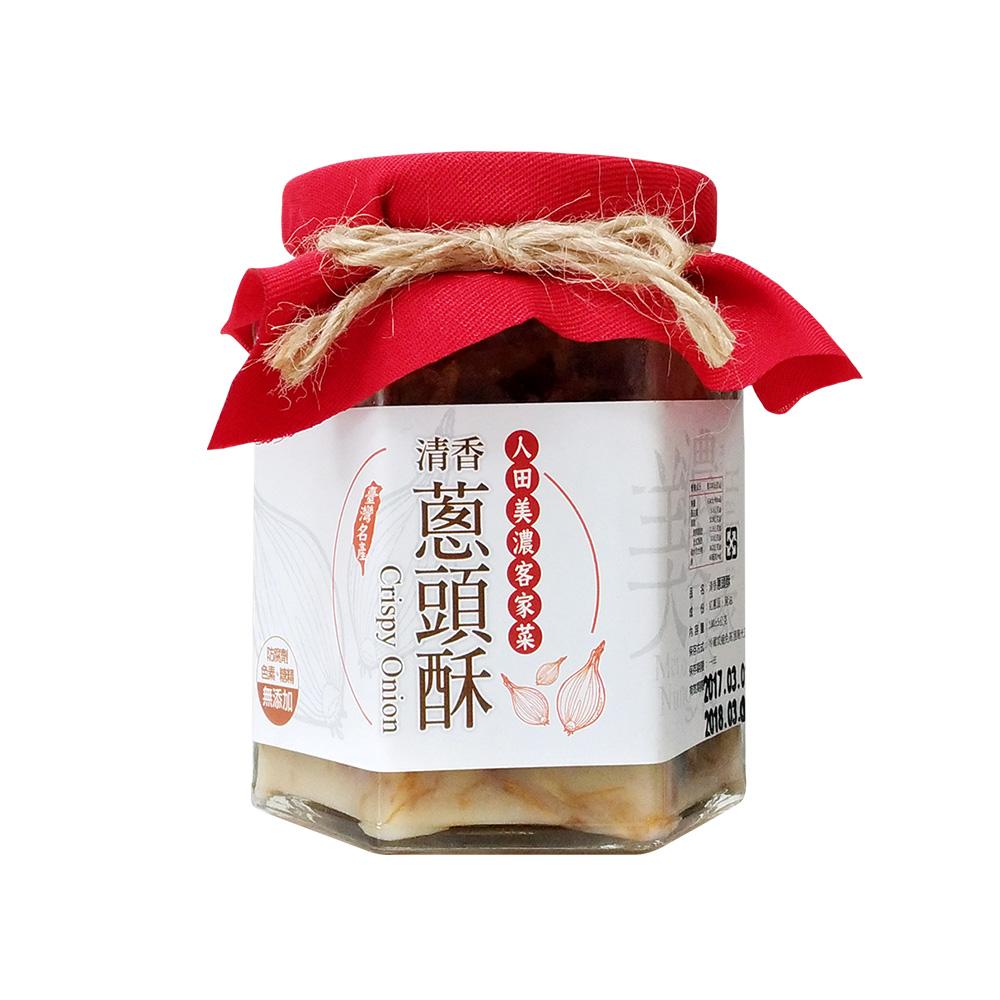《好客-美濃客家菜》清香蔥頭酥(180g/罐)