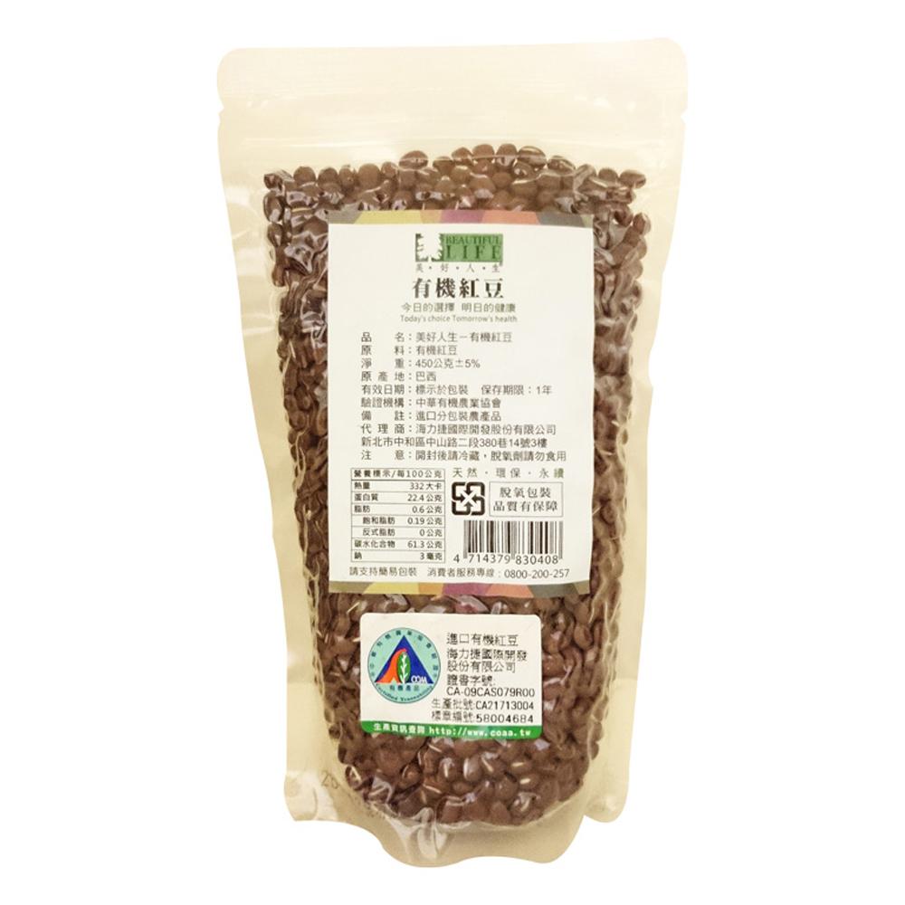 『美好人生』有機紅豆(450g/袋)