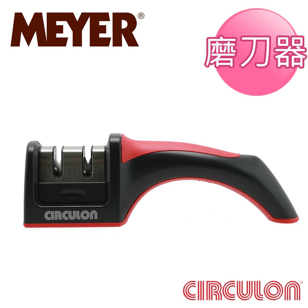 【美國美亞CIRCULON】磨刀器