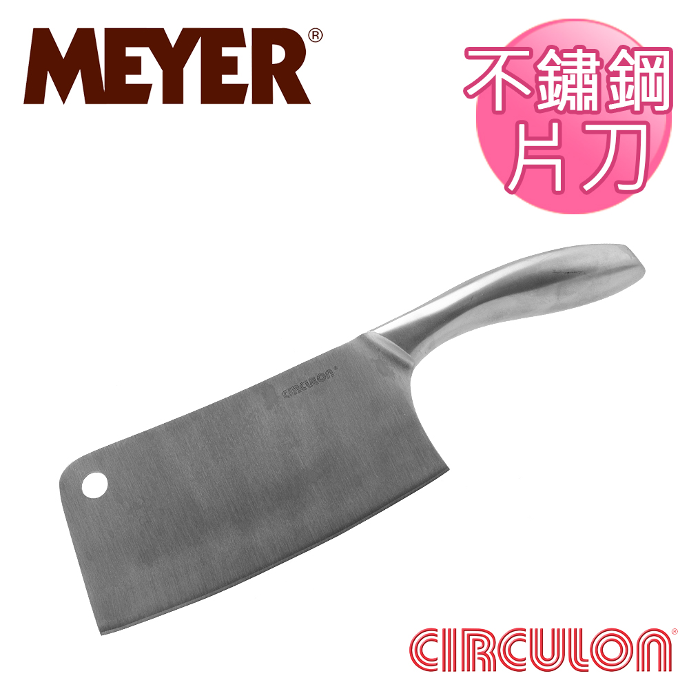 【美國美亞CIRCULON】不鏽鋼片刀(6.5