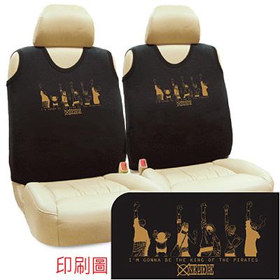 【航海王ONE PIECE】背心椅套組(2入) (金色) 台灣製