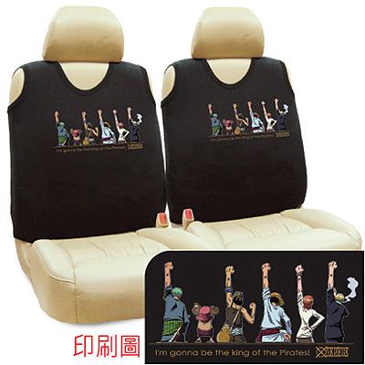 【航海王ONE PIECE】背心椅套組(2入) (彩色) 台灣製