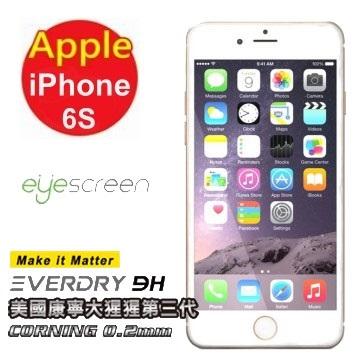 EyeScreen Apple iPhone 6 / 6S 4.7吋 康寧 強化玻璃 螢幕保護貼(非滿版)