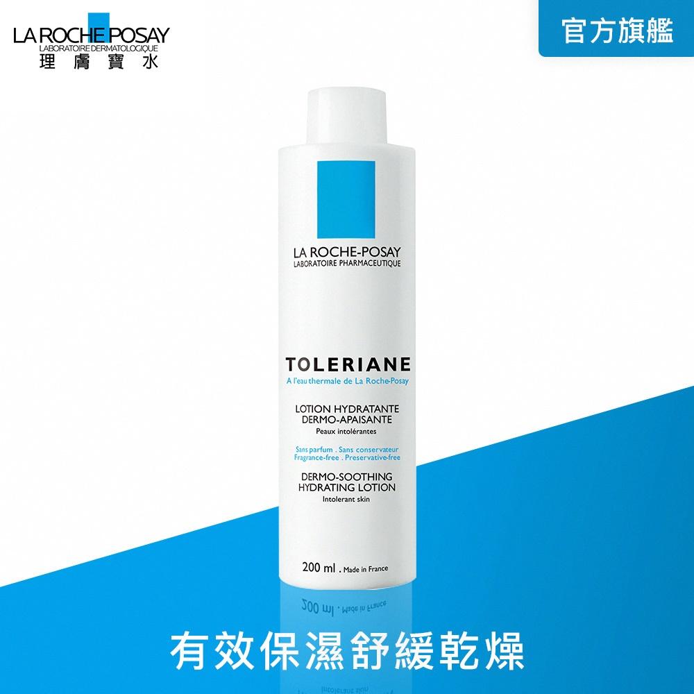 【LA ROCHE-POSAY 理膚寶水】多容安舒緩保濕化妝水200ml