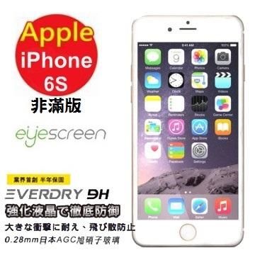 EyeScreen Apple iPhone 6 / 6S 4.7吋 Everdry AGC 強化玻璃 螢幕保護貼 保固半年(非滿版)