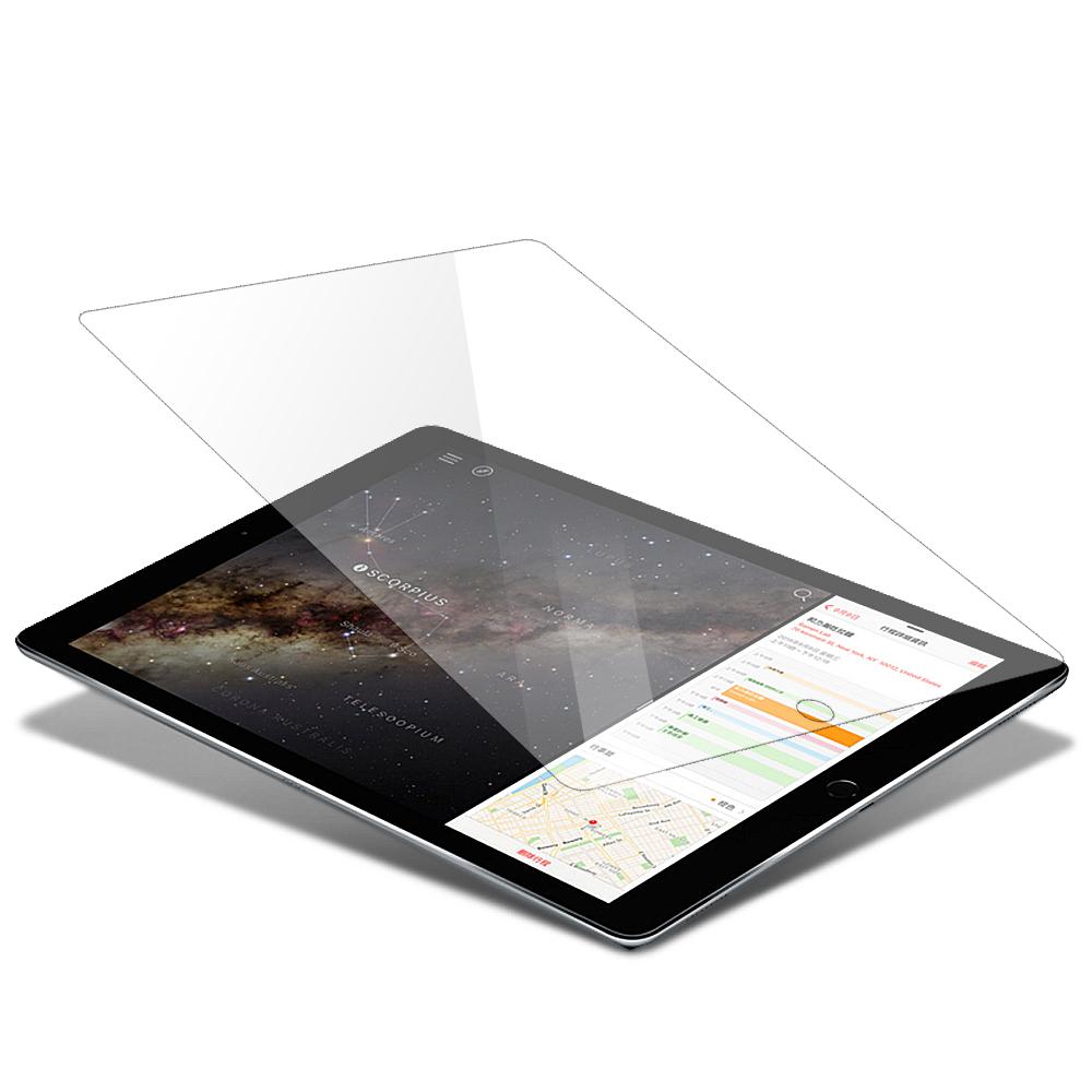 Apple iPad Pro 9H鋼化玻璃保護貼
